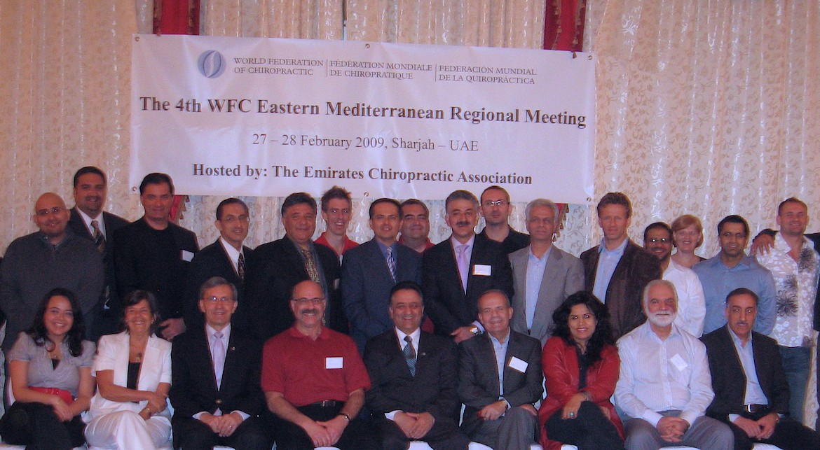 Word Federation of Chiropractic (WFC) Regional Conference